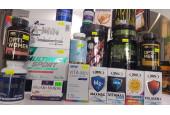 Sports nutrition store Riga